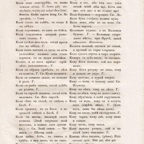 Starosvitsjkyj Bandurysta (179).jpg